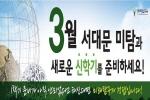 3월 강좌안내_특성